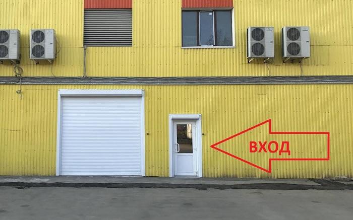 Вход в магазин Lodki-Lodki.ru